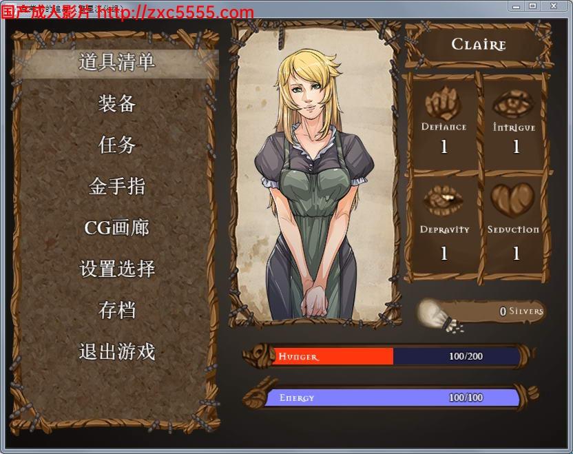【RPG/繁星汉化】 克莱儿的追寻 PC+安卓汉化中文作弊版【1G】 3