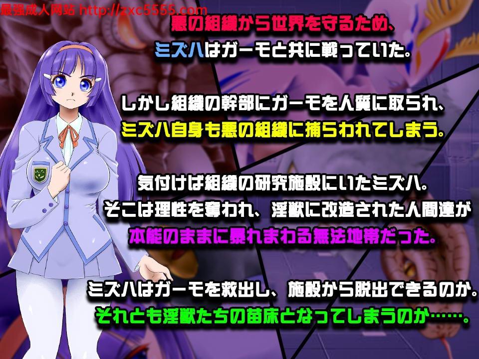 [逃脱RPG]美少女战士水羽~囚禁的凌褥[FM/百度][[260M] 2